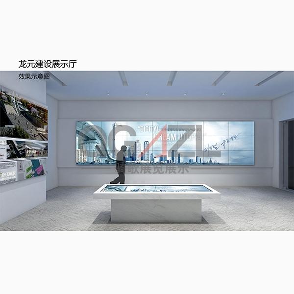 龙元建设展示厅