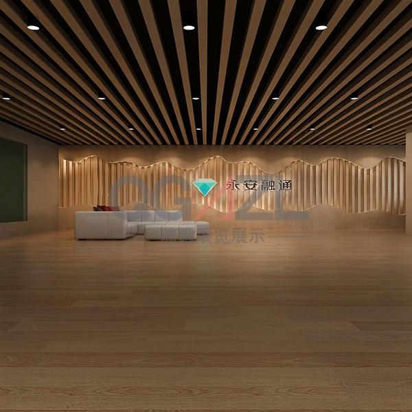 永安融通、企业展厅