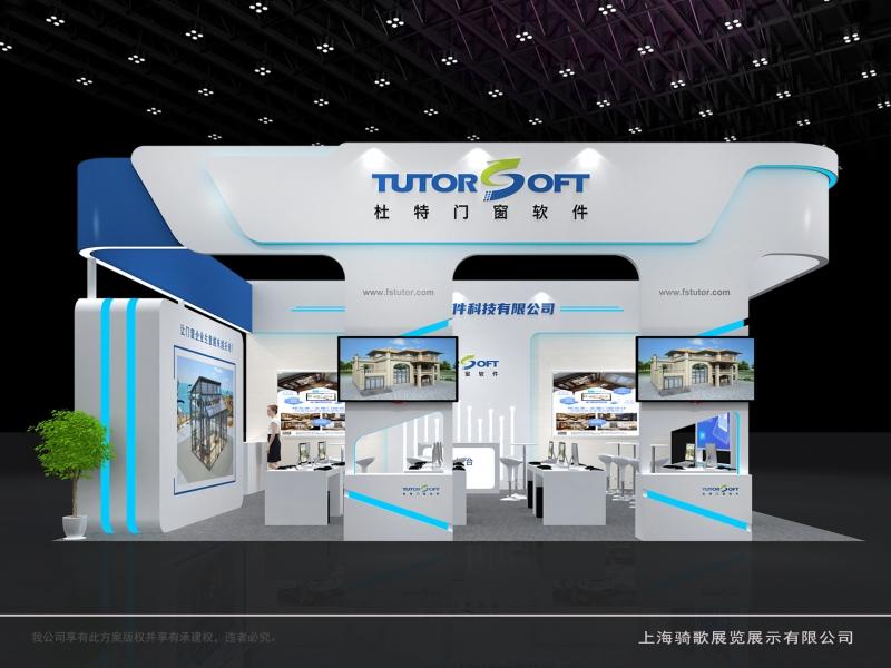 北京杜特软件